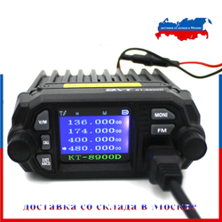 QYT KT-8900D Mini Car Mobile Radio 136-174 & 400-480MHz Ddual Band Quad Dsiplay 25W Mobile Transicever KT8900D Walkie Talkie