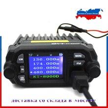 Qyt KT 8900D mini carro móvel rádio 136 174 & 400 480 mhz dduplo banda quad dsiplay 25 w móvel transicever kt8900d walkie talkie