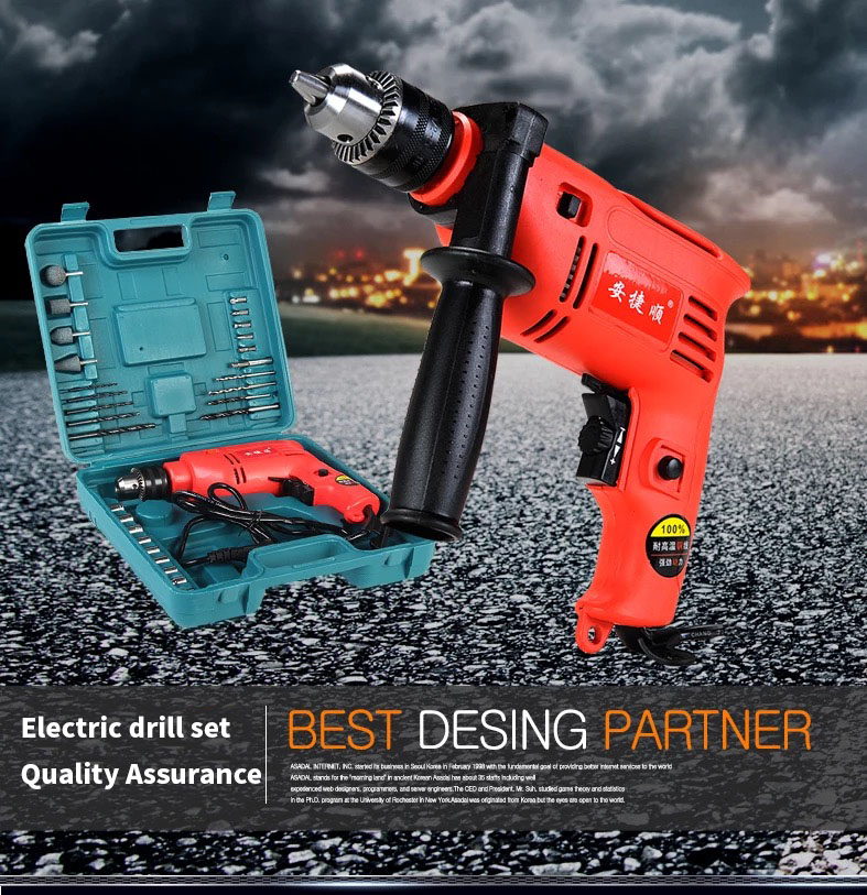 Hbbe6f3c07e2943b88500a89d827b1effF - Anjieshun 30 Pieces / Set Impact Drill Multi-function Electric Drill Dual-use Drill Set Home DIY AC 13 Mm 950W 3300rpm