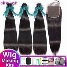 Bling cabelo em linha reta pacotes de cabelo com fechamento brasileiro remy tecer cabelo humano pacotes com 4x4 fechamento do laço frete grátis rápido