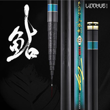 Fishing Tackle Super Long Carbon Rod Light Quality Universal Adjustment Double Pole For Most Methods