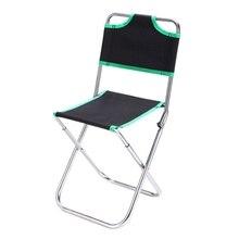 Открытый складной алюминиевый стул рыболовное кресло складные стулья Кемпинг Пикник пляж путешествия портативный(зеленый
