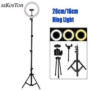 Image 1 - 26cm/16cm LED anneau lumière Dimmable éclairage photographique caméra téléphone Studio Selfie anneau lampe Table trépieds pour maquillage vidéo en direct