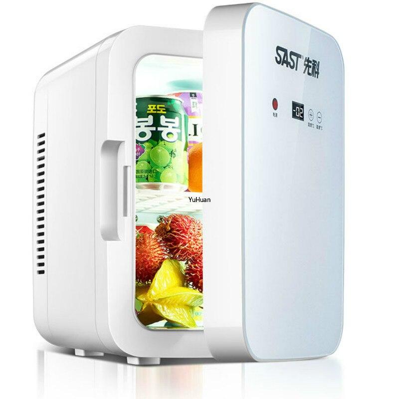 12V 220V  Home Car Refrigerator For Cooling Cosmetics  Mini Refrigerator  Mini Fridges  Car Fridge  Mini Fridge  Refrigerators