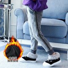 Winter Pants for Children 2019 Autumn Kids Side Stripe Elastic Sweatpants Gold Velvet Warm School Pants for Girls 3 6 12 14 Year girls stripe elastic jaw pants