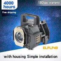 משלוח חינם מקרן מנורת עבור ELPLP49 עבור EH TW2800 TW2900 TW3000 TW3200 TW3500 TW3600 TW3800 TW4000 TW4400 HC8700UB HC8500UB-בנורות למקרן מתוך מוצרי אלקטרוניקה לצרכנים באתר