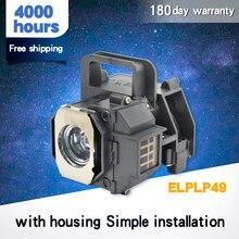 משלוח חינם מקרן מנורת עבור ELPLP49 עבור EH TW2800 TW2900 TW3000 TW3200 TW3500 TW3600 TW3800 TW4000 TW4400 HC8700UB HC8500UB
