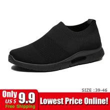 Men Light Running Shoes Jogging Shoes Br