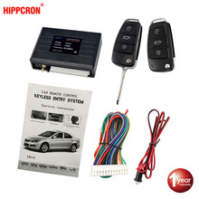 Keychain Central-Kit Stop Door-Lock Button Start Auto-Keyless-Entry-System Universal