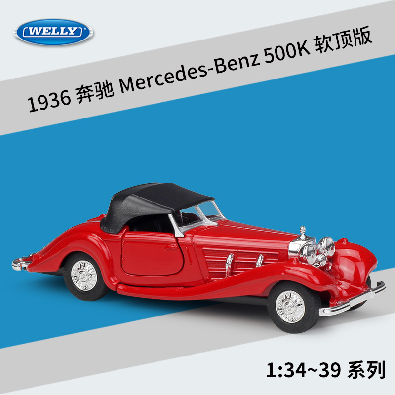 WELLY 1:36 Mercedes 1936 500K Alloy Model Car Metal Model Vehicles With Box For Collectibles Gift