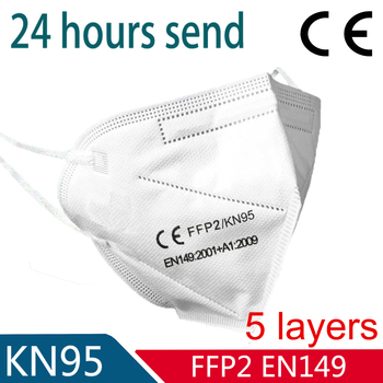 10-200 piece face mask FFP2 facial masks KN95 filter maske protect mask Safety Mouth mask dust mask Anti influenza Masque