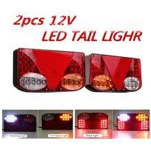 2 pces 12v led caminhão do carro luz da cauda luz traseira luz de freio indicador lâmpadas sinal para van caminhão reboque