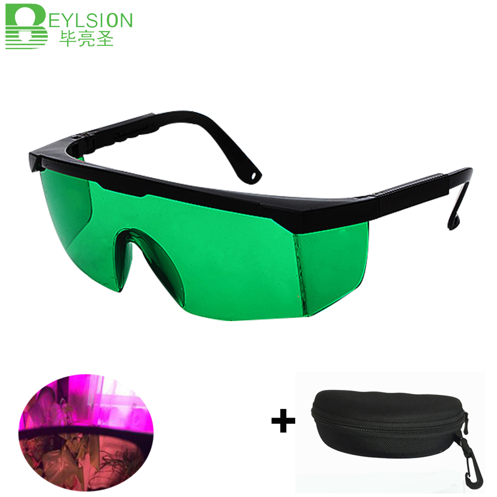 BEYLSION Grow Glasses Indoor Hydroponics LED Grow Light Eye Protect Glasses Room Glasses UV Polarizing Tent Fan Carbon Filter(China)