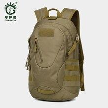 야외 가방 방수 군사 배낭 여자 남자 하이킹 전술 배낭 900D 나일론 등산 가방 스포츠 가방