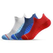Мужские и женские мужские спортивные носки беговые толстые хлопчатобумажные