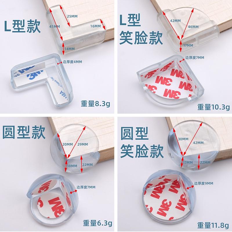 4 шт., силиконовые защитные накладки на углы стола для безопасности детей