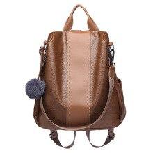 Высокое качество, Противоугонный рюкзак, женские кожаные рюкзаки, женская большая Вместительная дорожная сумка, Женская дорожная сумка на плечо, школьная