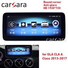터치 네비게이션 CLA w117 GLA X156 w176 라운드 코너 눈부심 방지 HD 1920*720 화면 GPS 라디오 스테레오 대시 멀티미디어 플레이어