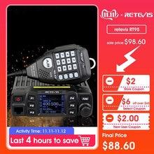 RETEVIS RT95 Mobile Radio Car Walkie Talkie VHF UHF Car Ham Radio Amador TFT LCD Display 25W Two-way Car Radio Transceiver+MIC