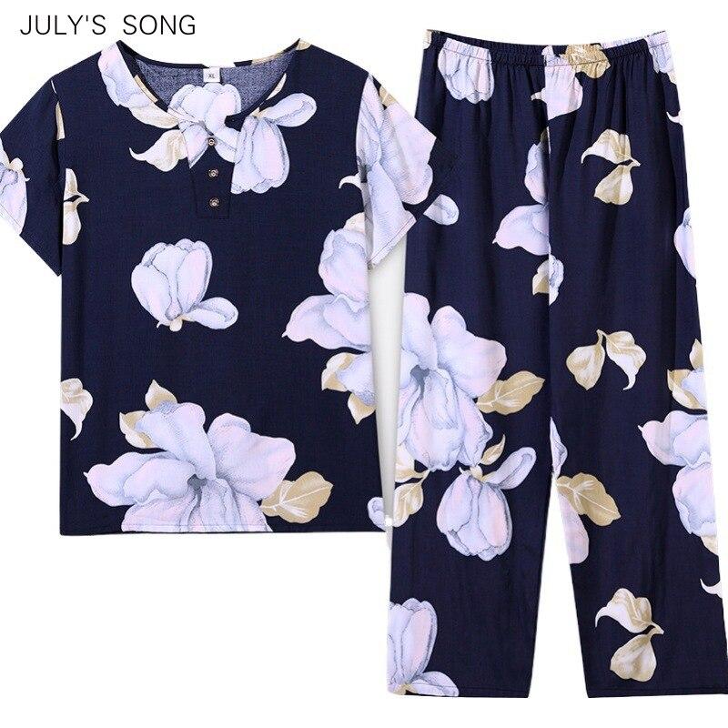 Повседневный Женский пижамный комплект JULY'S SONG, летняя Весенняя Цветочная ткань, домашняя одежда, винтажная Свободная Женская пижама