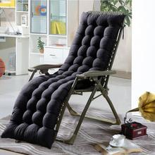 Long cushion reclining chairs Foldable Rocking Chair Cushion Garden chair cushion Window Floor Mat Multicolor optional reclining office chair rocking computer chair thickened cushion 145degree lying adjustable bureaustoel ergonomisch sedie ufficio