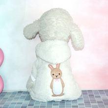 Милый костюм для питомцев Одежда собак маленьких зимняя мягкая