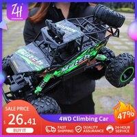 Coche todoterreno teledirigido 4WD para niños, versión actualizada 1/12 GHz, doble motor, coche de escalada, vehículo de Control remoto, juguetes para niños, regalo de derrape, 2,4