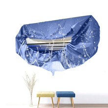 Air Conditioner Covers Cleaning Waterproof Anti Dust Washing Cover for Wall Mounted 1-1.5p Dustproof