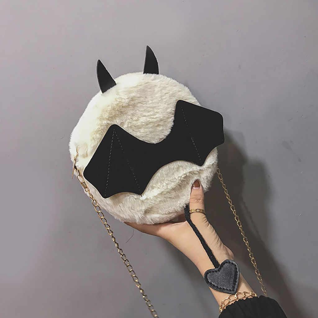 Herbst Und Winter Neue Plüsch Kette Tasche Bat Schulter Tasche Mode Cartoon Niedlichen Plüsch Geschlungen Kleine Teufel Schulter Tasche # xm3