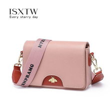 ISXTW New Arrival Fashion Women Shoulder Bags Small Handbags PU Leather Women's Messenger Bags Casual Crossbody Bags Pink /A43 pink pu zip design shoulder bags