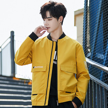 Main Push 2019 autumn Jacket Male Loose Coat Youth Stand Lead Leisure Time Thin windbreaker Chinese Style Black Yellow