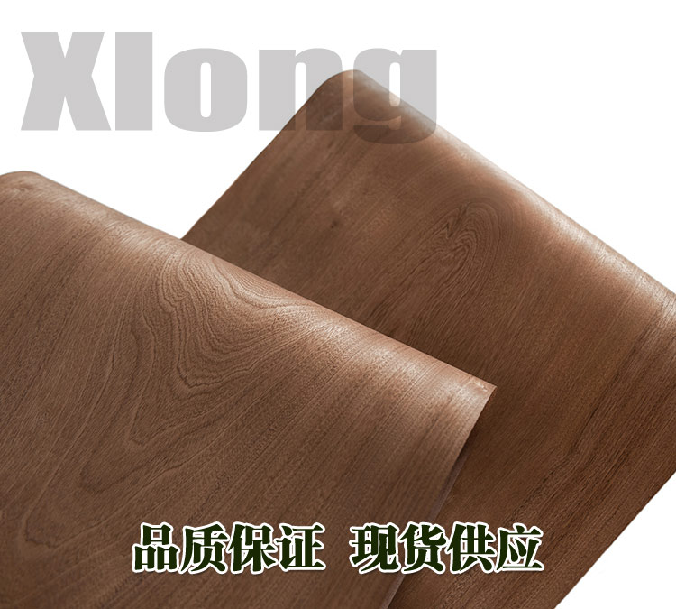 L:2.5Meters Width:500mm Thickness:0.2mm Wide Sapele Pattern Natural Wide Non Stitched Natural Veneer Base Material