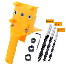 Woodworking Dowel Pocket Hole Jig fits 6 8 10mm Drill Guide Metal Sleeve Wood Drilling Doweling Hole Saw Tools Handheld Jigs the extension of tactix double metal hole saw shaft center drill reamer sds plus handle woodworking tools