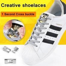 Шнурки с открытой перекрестной пряжкой эластичные для детей