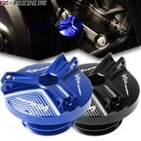 Oil Filler Cap For SUZUKI DL650 V-Strom DL1000 DL 650/XT 1000/XT V Strom VStrom Accessories Engine Oil Drain Plug Cover V-Strom
