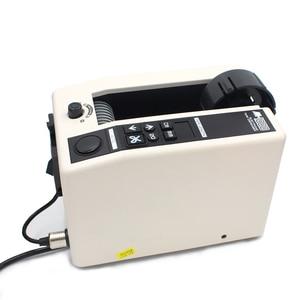 Image 2 - Automatische Verpackung Band Dispenser M 1000 Klebeband Schneiden Cutter Maschine 220V/110V Büro Ausrüstung Band schneiden werkzeug m1000