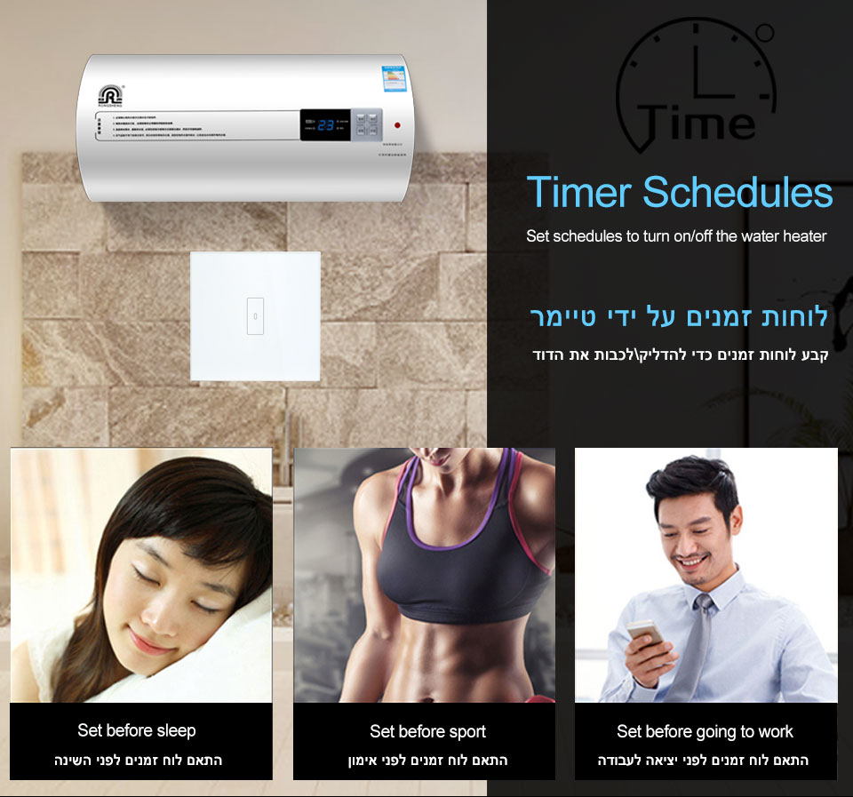 Smart Boiler Wifi Switch Water Heater Switches Voice Smart Life APP Control EU Standard 4400W 20A amazon alexa google home Tuya