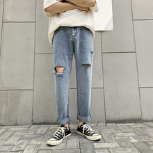 Рваные джинсы мужские мода мыть ретро свободного покроя прямые брюки мужчины свободные хип-хоп уличная Дикий отверстие джинсовые брюки Мужские