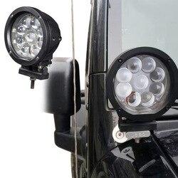 Die vectra 45 w suvs gehen die dome licht lampe lichter 4 d runde led work licht zu schießen die licht