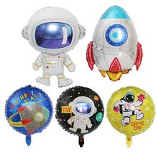Space aluminum foil balloon spaceship UFO sci-fi themed children's birthday party gifts decorated balloons alloy plastic ufo spaceship model space craft 5pcs set