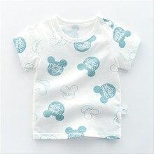 Baby Tees Tops Stripe Animalss T shirts Kids T shirt Boys Cotton Clothes Animals Applique Kids Boys New Design Children Girl Top цены