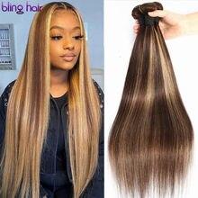 Tissage en lot brésilien naturel Remy lisse à reflets bruns – bling hair, 4/27 couleurs, Extensions de cheveux, 30 pouces