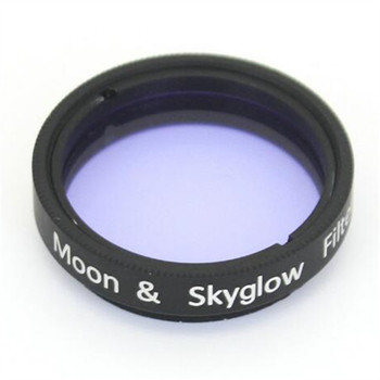 Datyson Moon Sky Glow Filter Nighthawk Series 1.25 Inches Moon&Skyglow Filter