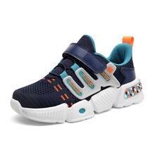 Летние детские кроссовки для бега детская спортивная обувь мальчиков