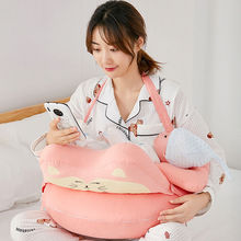 Nursing Pillow Multifunction Breastfeeding Pillow Lumbar Cushion Confinement Baby Chair Newborn Lying Feeding Baby Sleeping