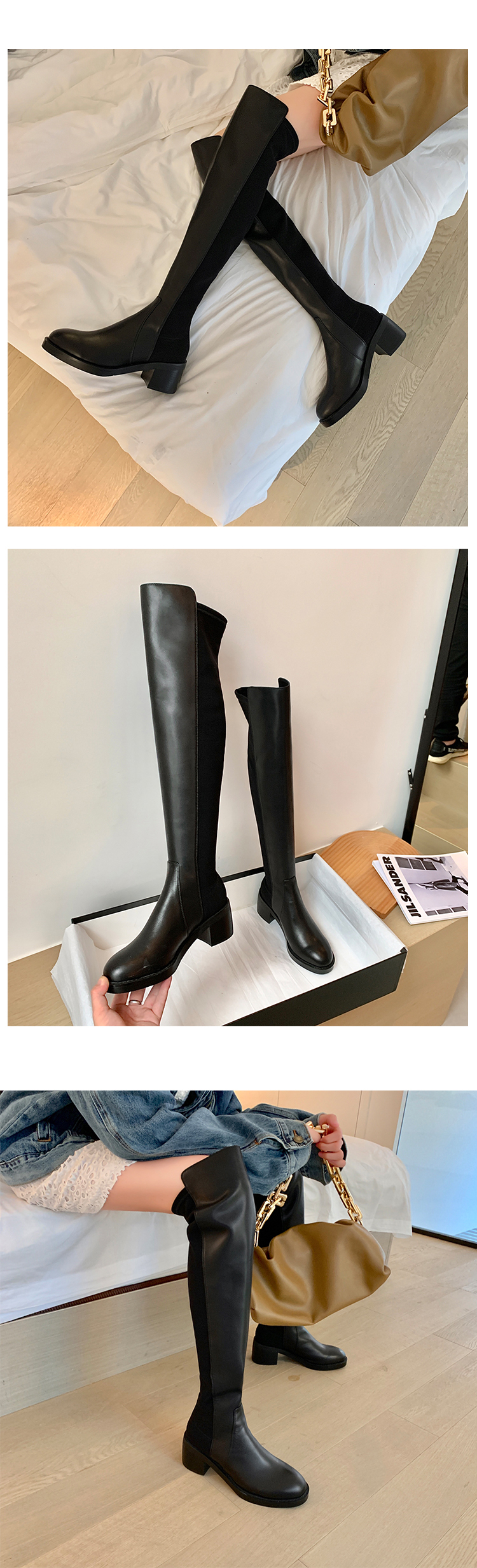 22-24.5cm microfibra elástico boot shaft + couro