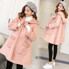 Женское пальто женские куртки для беременных зима корейский модный толстый свободный жакет с капюшоном Одежда для беременных
