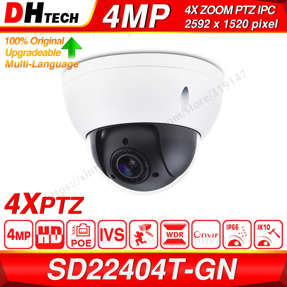 Dahua Original SD22404T-GN 4MP POE 2.7~11mm 4X Zoom PTZ H.265 WDR ICR IVS Face Detect IP66 IK10 Onvif Network CCTV IP Camera