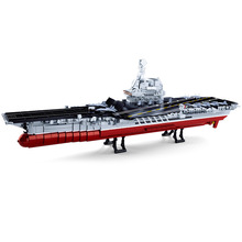 Navy Battle Ship Aircrafted Carrier Compatible Legoingly ruiser Military Submarine Destroyer Warship Model Building Block Toy цена