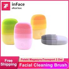 InFace официальная щетка для чистки лица Mijia глубокое очищение лица водонепроницаемый силиконовый электрический Соник для очистки Xiaomi цепь поставки